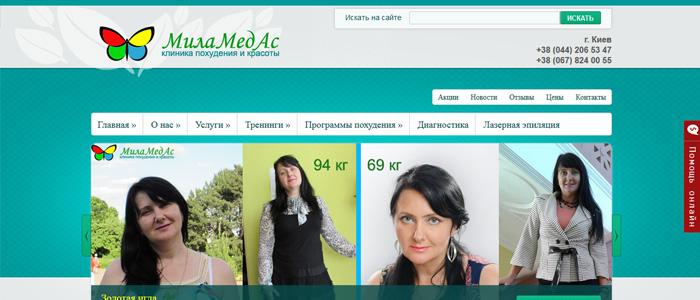 создаю сайты на заказ