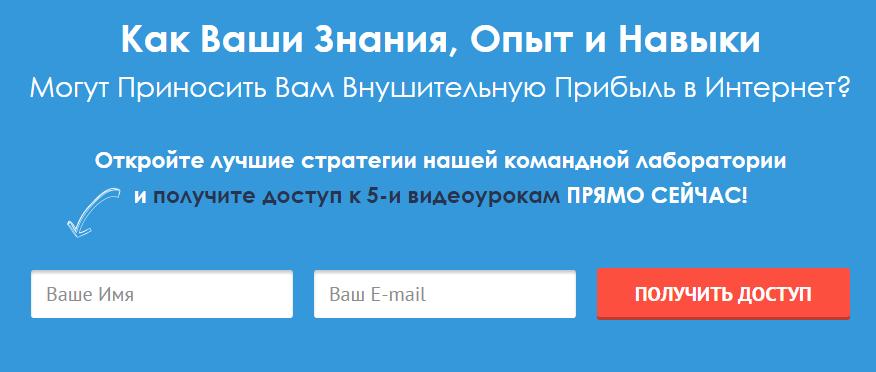 пример формы подписки на e-mail рассылку